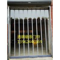 供應PVC磁鐵軟門簾、磁吸門簾、透明磁性門簾
