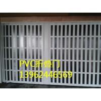 PVC折叠门、折叠式门帘、活动型门帘