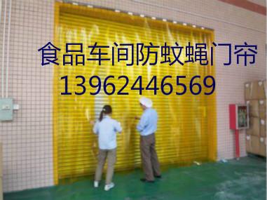 2345_image_file_copy_10_meitu_8