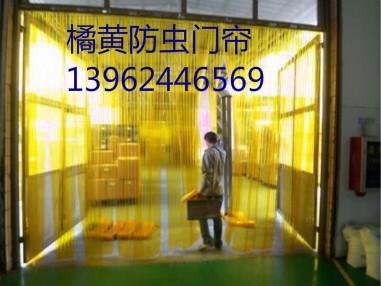 2345_image_file_copy_9_meitu_7