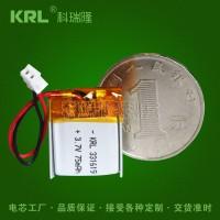 聚合物锂电池工厂订制厂家自营