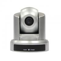 金微视3倍1080P高清视频会议摄像机 高清广角会议摄像头