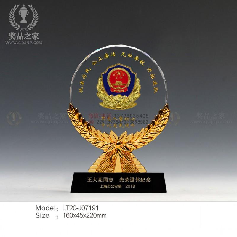 新麦穗奖牌2-1