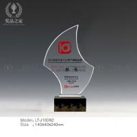 大型比赛奖杯定做 厂家直销奖杯 专业定制各种奖杯厂家