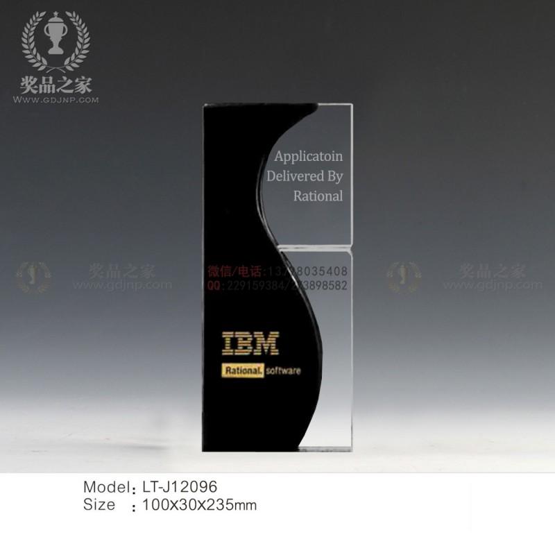 IBM奖杯