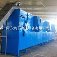德州加工大型多层带式烘干机
