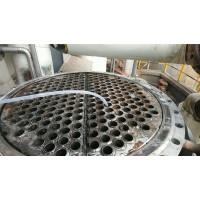 造紙廠蒸發器清洗除垢