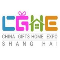 2021上海礼品展览会
