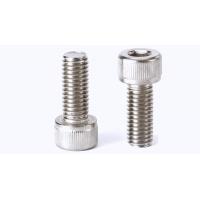 你知道是什么决定了316不锈钢螺丝的品质么?-钛鑫精密