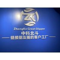 广州分类拓客软件招代理商 湛江推广引流软件招代理加盟商