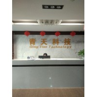 鄭州專業開發小程序點餐系統