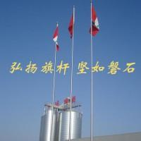 北京做旗杆可以选择[弘扬]十年旗杆生产厂家,值得信赖