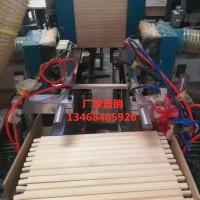 木工数控开榫机,全自动数控双端铣榫机,木工两头开榫头机