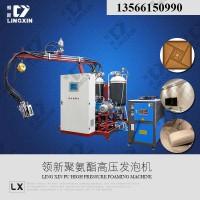 聚氨酯PU高压发泡机