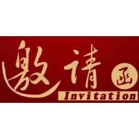 2021北京食品飲料展覽會|北京食品飲料展會|北京食品展會