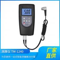 供应厚度无损检测仪器TM-1240超声波测厚仪手持壁厚仪
