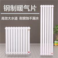 旭東 鋼三柱散熱器 鋼四柱暖氣片價格 鋼三柱暖氣片 暖氣廠家