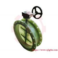 蝸輪玻璃鋼蝶閥