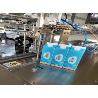 手动小型液体包装机设备生产厂家沈阳北亚