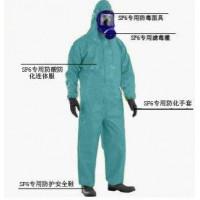 SF6防護服/全套SF6專業防護服/六氟化硫(SF6)防護服