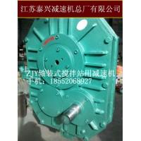 安徽芜湖皮带输送机用ZJY300-20-S减速机整机配件