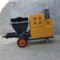 多功能水泥砂浆喷涂机节能环保