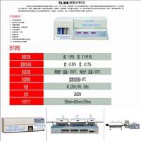 一體化快速自動測氫儀-碳氫元素分析儀