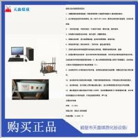 全自動膠質層測定儀/微機膠質層測定儀