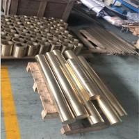 CuAl8Fe3铜合金