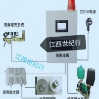 管道火花探測器(管道檢測系統)