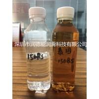 泰国150BS基础油|基础油150BS泰国产