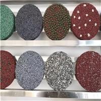 涪陵区彩色透水混凝土、压花地坪、透水地坪、压膜地坪