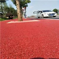 长寿区彩色透水混凝土、压花混凝土、水泥路面压花