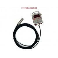 GUY10礦用投入式液位傳感器 液位計 礦用水位傳感器