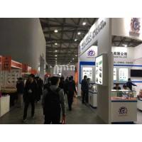 管道涂料2021防腐蝕技術及材料展【上海】