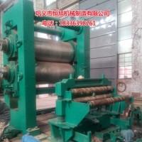 廠家供應560×1350二手二輥鋁板熱軋機 1250/1650型鋁箔軋機