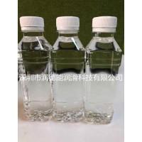 150BS新疆克拉瑪依產|基礎油150BS
