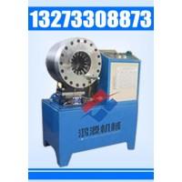 北京胶管锁管机扣压机产品安装与使用