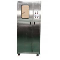 防化服清洗烘干機-不銹鋼款