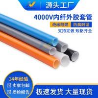 廠家供應硅橡膠玻纖管 內纖外膠套管