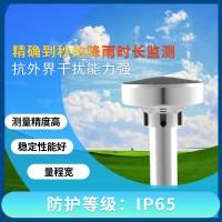 压电式雨量传感器