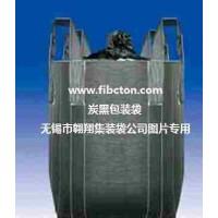 集裝袋廠供應耐高溫集裝袋、噸包袋、炭黑袋、軟托盤袋、FIBC