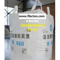 翱翔集裝袋公司供導電集裝袋、防靜電集裝袋、炭黑噸包袋、太空袋