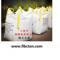 污泥包裝袋、固廢集裝袋、灰渣噸袋、污泥噸包袋、土工布供應