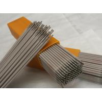 Ni847电焊条生产厂家