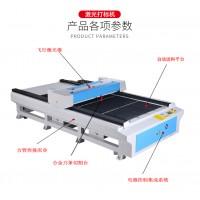 億強木板激光切割機 非金屬密度板激光雕刻機