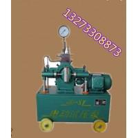 浙江電動試壓泵管道打壓泵設備使用與維修