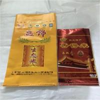 编织袋加工厂生产大米编织袋
