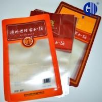 醬鹵豬頭肉包裝袋透明真空高阻隔塑料袋加厚尼龍防穿刺袋子