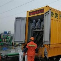 揚州市污水池清理污泥壓干新設備
